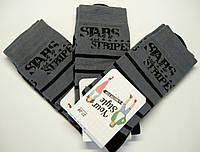 Цветные носки в полоску серого цвета подростковые