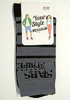 Цветные носки в полоску серого цвета подростковые, фото 1