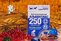 Альбентабс 250 25% таблетки №1 (с ароматом топленого молока) Якісна допомога