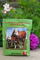 Премикс Сальвамикс корова/телята 400гр/ Германия