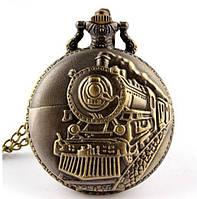 Карманные мужские часы на цепочке отличный подарок железнодорожнику