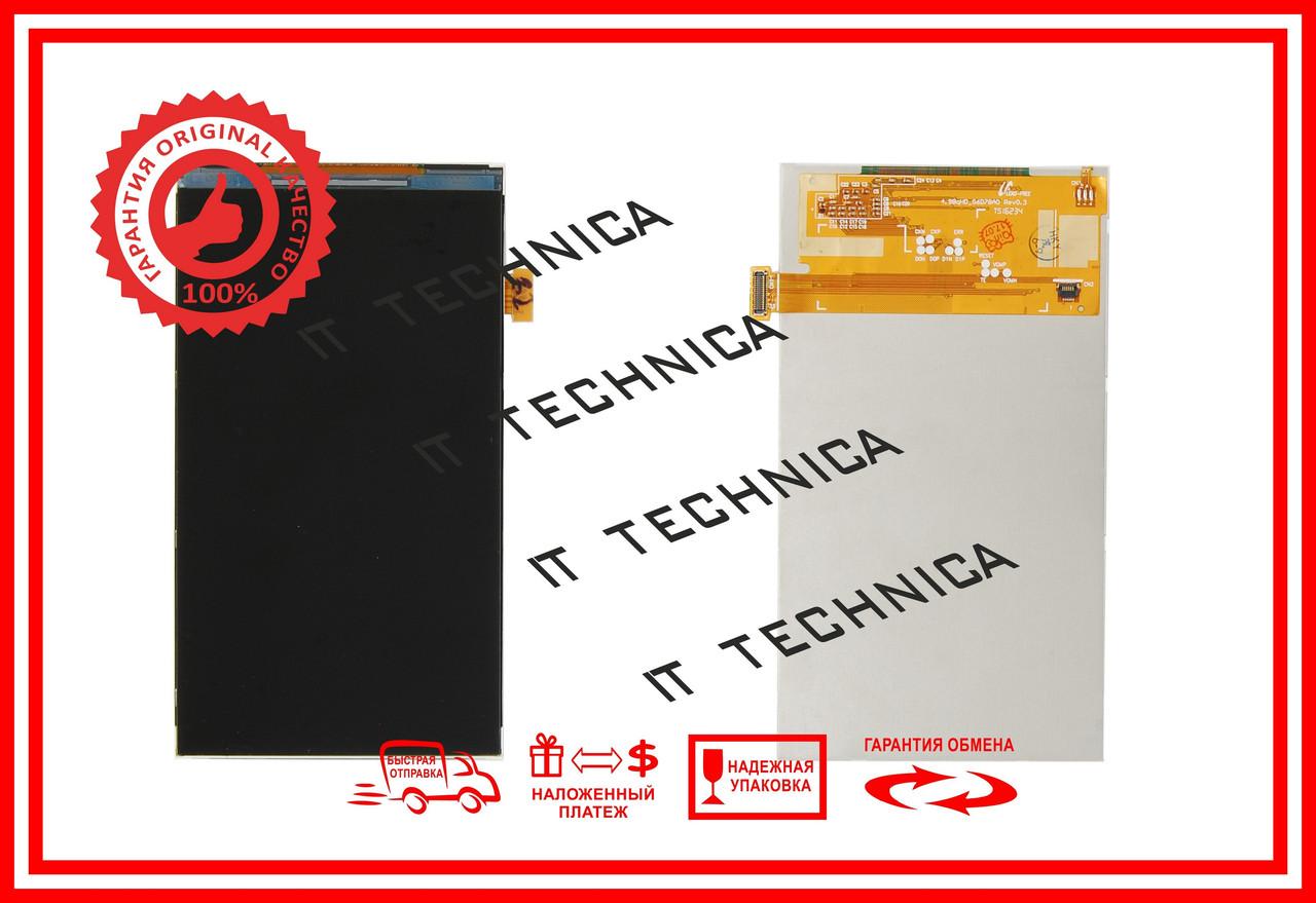 Матрица 120x66mm 33pin 960x540 4.98qHD_S6D78A0