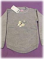 Свитер вязанный для девочки Полукруг