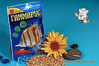 Корм для рыб Гаммарус (10 г) Киев   /  ГАМАРУС10