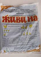 Липрот Живина д/птиц молотый 1кг Вита Обухов
