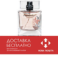 Tester Givenchy Un Air d'Escapade 100ml