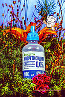 Хлоргексидина биглюконат 0,05% (100 мл) с капельницей Якісна допомога O.L.KAR