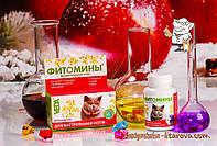 Фитомины с фитокомплексом д/кастрированных кот №100 Веда