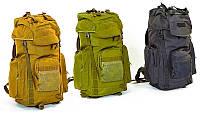 Рюкзак тактический штурмовой TY-038, 3 цвета: объем 25л, размер 53х26х17см
