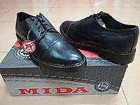 Туфли мужские из натуральной кожи на толстой подошве МИДА 110047