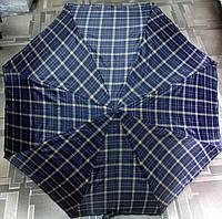 Зонт Paolo Rosi качественный №2