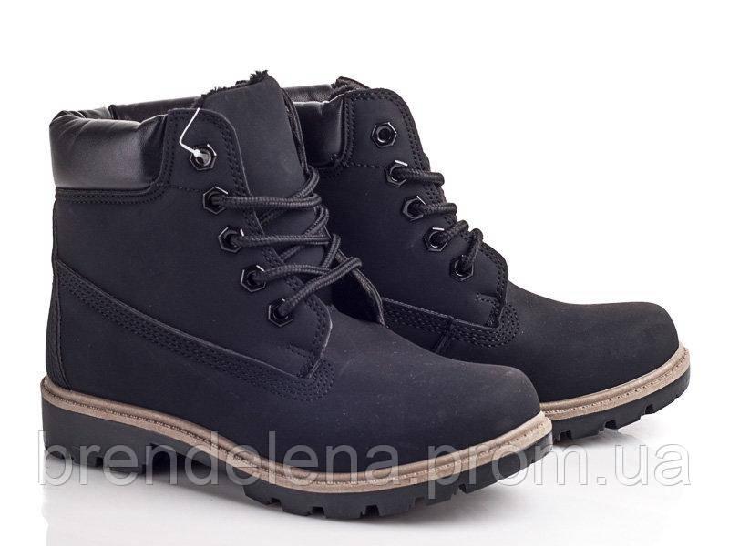 Ботинки черные для мальчика (р33-35)