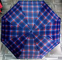 Зонт Paolo Rosi качественный №5