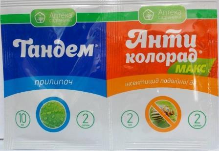 Інсектицид Антиколорад Макс 2мл+Тандем 10мл (2 сотки)