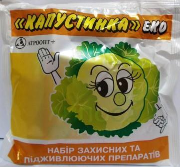 Інсектицид Капустинка 50г (2сотки) (Агроопт+)