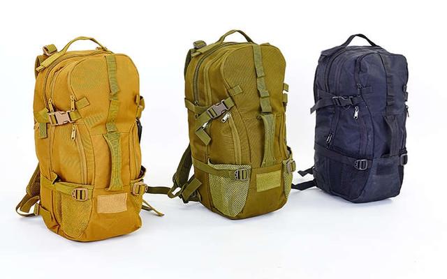 Эргономика рюкзака рюкзак novatour вертикаль 25 n