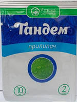 Прилипач Тандем 10мл (2 сотки)