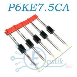 P6KE7.5CA, Супрессор, 600Вт 7,5В DO15