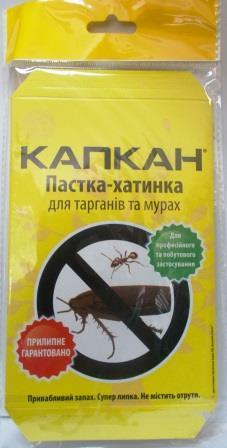Пастка хатинка для мурах Капкан