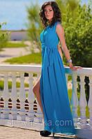 Голубое платье в пол Золото, фото 1