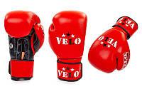 Перчатки боксерские профессиональные VELO кожаные (р-р 10-12oz, красный)Z