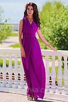 Фиолетовое платье в пол Золото