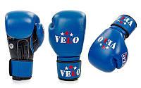 Перчатки боксерские профессиональные VELO кожаные (р-р 10-12oz, синийй)Z