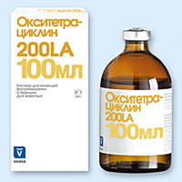 Окситетрациклин 200 LA (100 мл)  INVESA