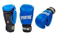 Перчатки боксерские профессиональные SPORTKO кожаные SP-4705 (р-р 10-12oz, красный, синий)Z