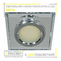 Встраиваемый светодиодный светильник (точечный) Feron 8170-2 LED с подсветкой