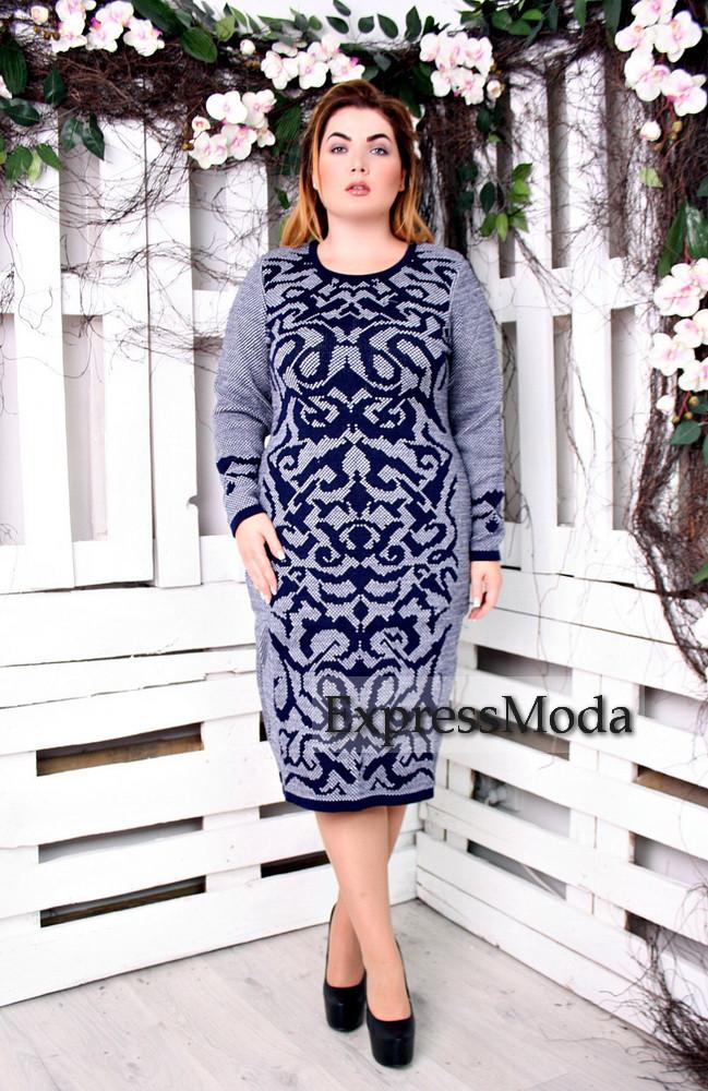 Вязаное платье Герда синий