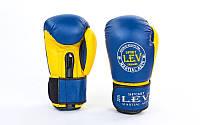 Перчатки боксерские Стрейч Лев LV-4281 (р-р 10-12oz, цвет в ассортименте)