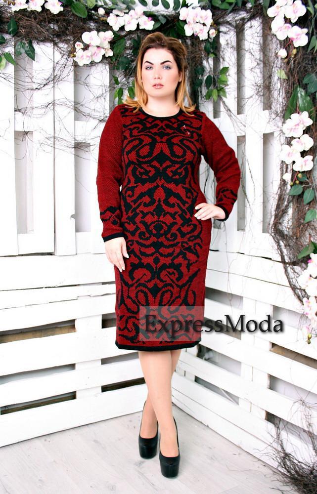 Теплое вязаное платье Герда батал