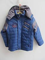 Куртка детская зимняя для 4-12 лет