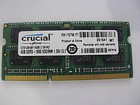 Память SoDIMM Crucial DDR3-1600 8GB(4+4) 1Rx8 PC3L-12800S