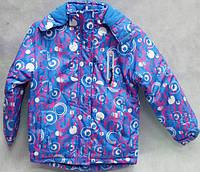 Куртка детская зимняя на флисе YILI HAO для 4-12 лет