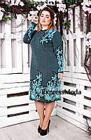 Платье вязаное Мадрид, фото 1