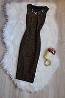 Новое облегающее короткое платье с блестящей ниткой Atmosphere