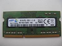 Память для ноутбука SODIMM Samsung DDR3-1600 4GB 1Rx8 PC3L-12800S-11-13-B4