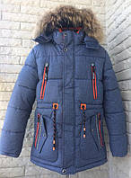 Куртка зимняя водоотталкивающая на мальчика 134-158 см, возраст 6,7,8,9,10 лет.