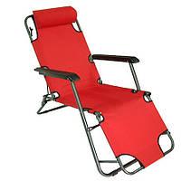 Кресло-шезлонг складной 1,6м