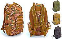 Рюкзак тактический штурномой 9396, 4 цвета: объем 30л, размер 49х27х18см