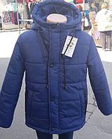 Куртка демисезонная для мальчика 1209/1