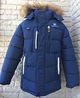 Куртка зимняя с отражателями на юниора 146-170 см, возраст 8,9,10,11 лет.