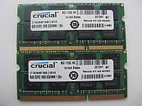 Память SoDIMM Crucial DDR3-1600 16GB( 8+8) 2Rx8 PC3L-12800S