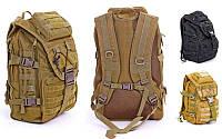 Рюкзак тактический штурмовой 9900, 3 цвета: объем 30л, размер 45х32х15,5см