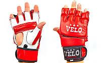 Перчатки для смешанных единоборств MMA кожаные VELO ULI-4026 (р-р S-XL, красный, синий)