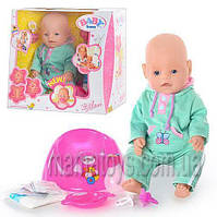 Пупс Кукла Baby Born  BB  8001 A. Беби Борн. 9 Функций. 2 соски.