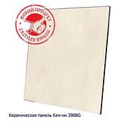 Экономный керамический инфракрасный обогреватель КАМ-ИН Easy heat бежевый 390 Вт