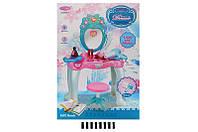Детский музыкальный макияжный столик с зеркалом LM90011, набор парикмахерский, трюмо